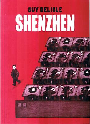 20111217133246-shenzhen.jpg