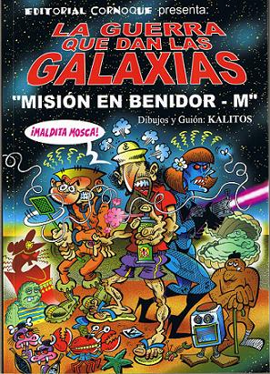 20111217140221-guerra-galaxias.jpg