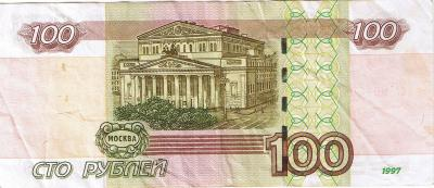20120722211019-cien-rublos.jpg