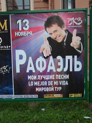 20120725185938-adivina-adivinanza-2.jpg