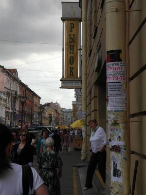 20120804195342-rusia-una-calle.jpg