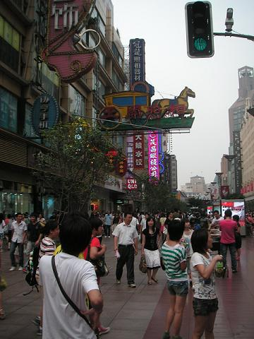 20100810101633-china-dos-3-julio-2010-041.jpg