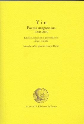 20101124182117-yin-3.jpg