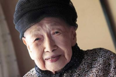 20110205202502-poeta-japonesa.jpg