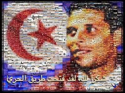20111219181311-bouazizi.jpg