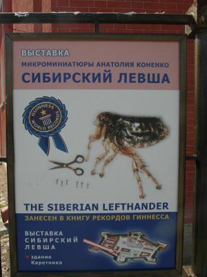 20120726182719-pulgas.jpg